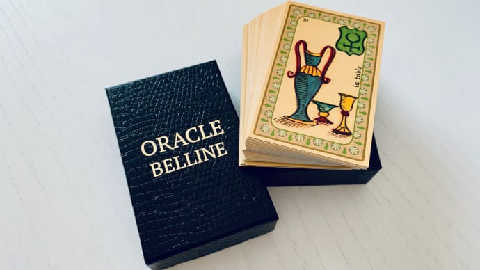 La Table - Carte n°30 - Oracle Belline