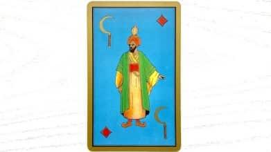 Tarot Persan Indira la carte du Roi de Carreau (faucille)